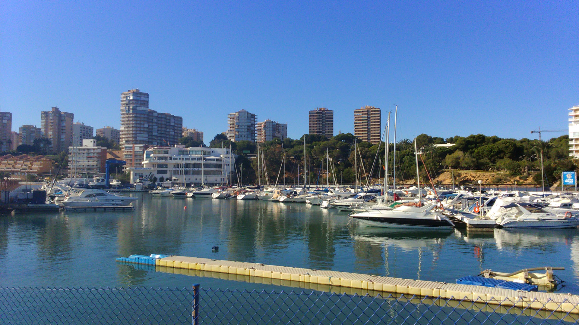 Inmobiliarias Alicante